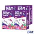 【維維樂】舒必克黑醋栗喉糖Hello Kitty新包裝 20顆/盒*4入