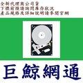 巨鯨網通》TOSHIBA 東芝 3T 3tb 3.5吋 SATAIII(DT01ACA300) 7200RPM 64MB