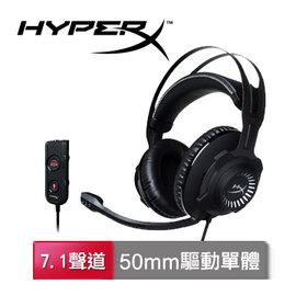 金士頓HyperX Cloud Revolver S 杜比7.1虛擬環繞音效電競耳機 HX