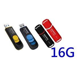『 高雄程傑電腦 』威剛 ADATA 隨身碟 UV150 16GB 另有 UV128系列 創見系列 金士頓系列 16G 64G