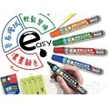 SDI 手牌 S510 直液替換式白板筆 /支