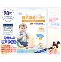 麗嬰兒童玩具館∼施巴Sebamed 5.5夏日防曬包.嬰兒專用防曬乳(買1送3).德國製