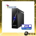【首頁領卷再折!超取免運!】※高雄程傑※ 含稅免運!! ADATA威剛 HM900 2TB USB3.0 3.5吋外接硬碟 2T