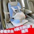 【易發生活館】嬰兒童汽車安全座椅墊坐墊小孩便攜式寶寶安全座椅 簡易0-4歲