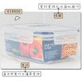 天廚長型保鮮盒KI-R900