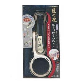 日本匠之技鍛造不銹鋼附放大鏡指甲剪
