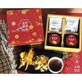 【金旺小禮盒】牛蒡茶/牛蒡黑豆茶/芒果乾/鳳梨乾-年節送金旺禮盒~旺旺來 茶飲果乾完美組合