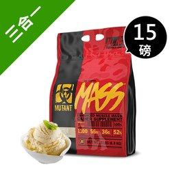 加拿大 PVL Mutant Mass 高蛋白 惡魔專利熱量10項全能乳清蛋白 ~ 香草冰淇淋口味 6.8 kg  15 lbs.