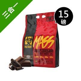 加拿大 PVL Mutant Mass 高蛋白 惡魔專利熱量10項全能乳清蛋白 ~ 三倍巧克力口味 6.8 kg  15 lbs.