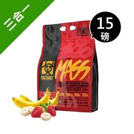 加拿大 PVL Mutant Mass 高蛋白 惡魔專利熱量10項全能乳清蛋白 ~ 草莓香蕉口味 6.8 kg  15 lbs.