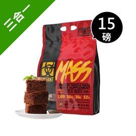 加拿大 PVL Mutant Mass 高蛋白 惡魔專利熱量10項全能乳清蛋白 ~ 巧克力布朗尼口味 6.8 kg  15 lbs.
