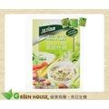 [綠工坊] 青蔬什錦糙米粥 天然無添加 活力百匯 雄霸