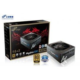 FSP 全漢 HGE 450 黑爵士II 450 電源 器 電腦電源 PC電源 POWER