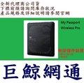 WD My Passport Wireless Pro 1TB 1T 2.5吋 Wi-Fi 行動硬碟
