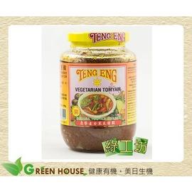 綠工坊  東炎醬 南洋風味 鼎榮 南洋火鍋料理 醬料 祥榮