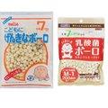 ++爆買日本++ 日本原裝進口 大阪前田製果 7個月以上 幼兒 嬰兒元氣小蛋酥 100g 嬰兒蛋酥 嬰兒小饅頭 餅乾