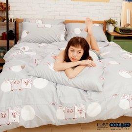 LUST寢具 【新生活eazy系列-小豬-PP】雙人5X6.2-/床包/枕套/薄被套組、台灣製