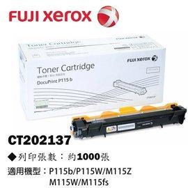 ♣XEROX CT202137原廠碳粉匣適用P115b/P115W/M115Z/M115W/M115fs