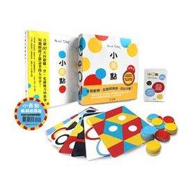 小黃點(暢銷回饋版) 產品編號22178 信誼 小黃點暢銷回饋版 上誼 (小黃點+小黃點遊戲盒)