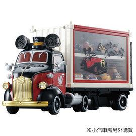 迪士尼 米奇紀念貨櫃收納車 DS96955