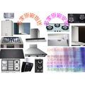 【豪山】FD-6215 立式烘碗機
