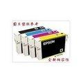 EPSON相容墨水匣NO.255 高容量T2551 黑色 適用XP-601/ XP-701/ XP-721/ XP-821/ XP-801/ XP601/ XP701/ XP721/ XP801/ ...