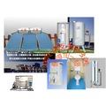 全省..永康系列日立電EH-30三相電能熱水器30加侖立式  全新原廠公司貨原廠保固