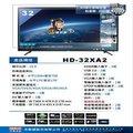HERAN 禾聯 32吋智慧聯網LED液晶顯示器HD-32XA2【預計交期3天】