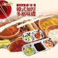 現貨! 韓式加厚食品級304不銹鋼醬料/小菜碟 (此賣場規格為 三格)