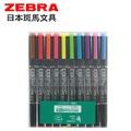 ZEBRA斑馬 WKCR1-10c 環保螢光記號筆 10色組/組