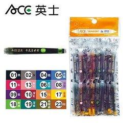 ACE英士 卡式彩繪毛筆 墨水管 (16色組) (2支/ 色)
