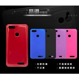 ~晶鑽系列~夏普 SHARP M1 FS8001 5.5吋 背殼套 背蓋 軟殼套 果凍套 保護套 手機殼