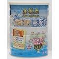 敏兒八珍 漢敏素水解蛋白養生燕麥奶(900g)