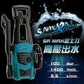 SAMURAI 武士刀 創新雙噴頭 高壓清洗機