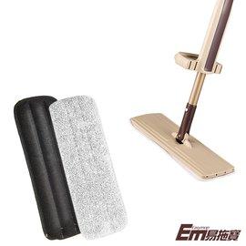 ~易拖寶EasyMop~360度免沾手乾濕雙 伸縮平板拖把 1拖2布組EM001 家用小平板