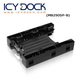 "ICY DOCK 精簡版 雙2.5"" SSD/HDD 套件/轉接架(MB290SP-B )"