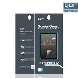 GOR for 蘋果Apple ipad mini 1 mini 2 mini 3 晶系列5H硬度螢幕保護貼 晶透高清晰