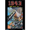 FUJIMI 1/144 經典電玩 1943 P-38 閃電式戰鬥機 亞也虎III 兩機套組 富士美 組裝模型