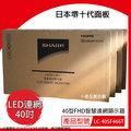 【免運費+含稅開發票】SHARP 夏普 40吋 電視 40型FHD智慧連網顯示器+視訊盒 LC-40SF466T【無基本安裝】
