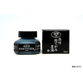 【圓融文具小妹】日本 吳竹 油煙墨 墨滴 60ml 萬年毛筆 專用墨汁 BA40-6