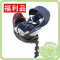 ﹝康寶婦嬰﹞日本 Aprica 愛普力卡 DX平躺型汽座(93513)威尼斯藍【福利品•僅限一台】