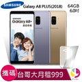 三星Samsung Galaxy A8s 攜碼至台灣之星 4G上網吃到飽 月繳799手機$3990元 【贈9H鋼化玻璃保護貼*1+氣墊空壓殼*1】