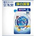 日本獅王LION 奈米樂超濃縮洗衣精500g