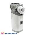 【來電有優惠】普元 攜帶式噴霧器 手持式噴霧器 PY005 PY-005 蒸鼻機蒸鼻器吸入器化痰噴霧治療器