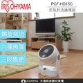 日本IRIS OHYAMA愛麗思 HD15空氣循環扇 體積小巧 適用4坪 公司貨