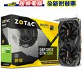 【全新附發票】索泰 ZOTAC GTX 1060 3GB AMP Core Edition 顯示卡 (ZT-P10610H-10M)