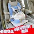 嬰兒童汽車安全座椅墊坐墊小孩便攜式寶寶安全座椅