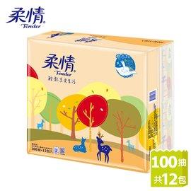 柔情 抽取式衛生紙~杏仁果油添加 100抽x12包 串