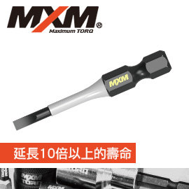 MXM專業手工具  高強度抗衝擊一字起子頭 50mm 10件組  10倍耐用