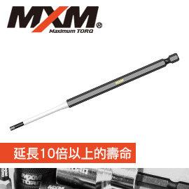 MXM專業手工具  高強度抗衝擊六角型起子頭 152mm 2件組   10倍耐用